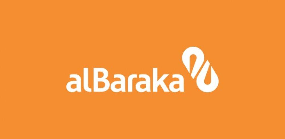 Albaraka - Aidatimnet Entegrasyonu Yayınlandı.